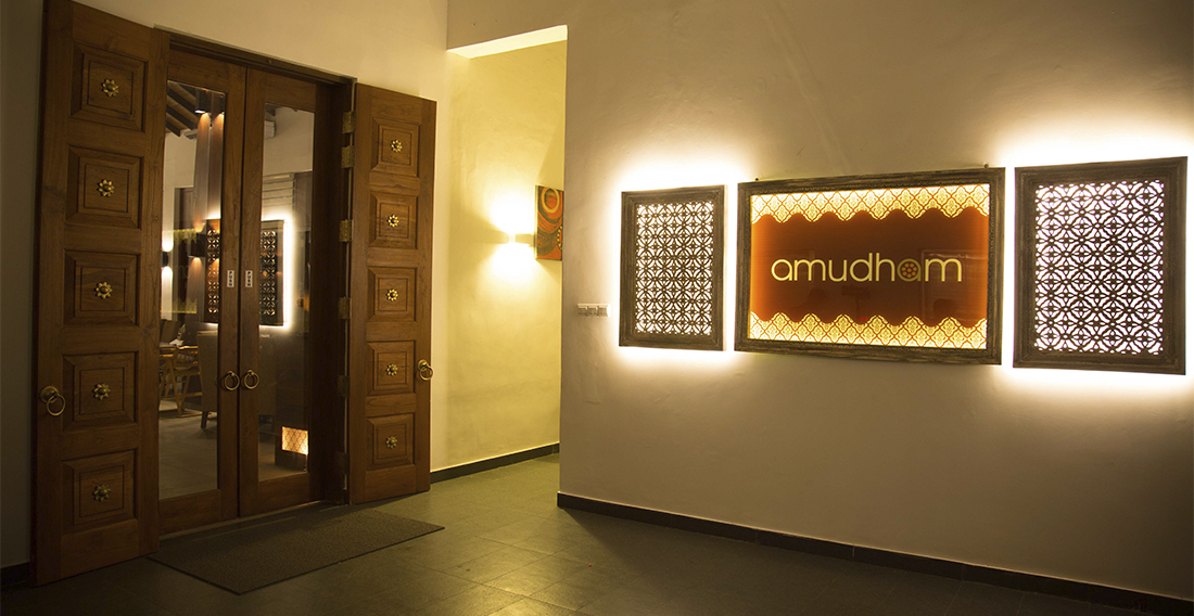 Amudham Restaurant at The Thinnai